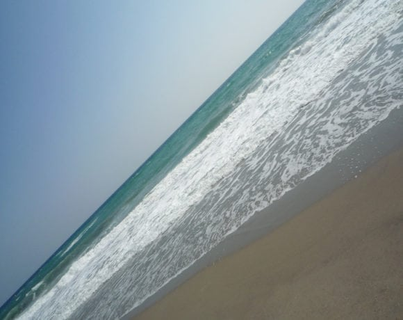 cielo, mar y playa